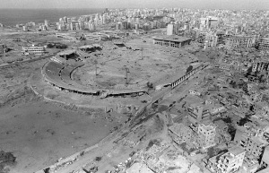 An aerial view of the stadium used as an ammunition supply site for the Palestine Liberation Organization during a confrontation with the Israelis.  Marines have been deployed here to participate in a multinational peacekeeping operation.